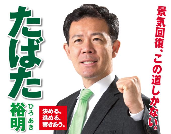 201411_goaisatsu_main.jpg
